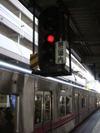20070321singou_1