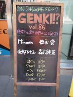 S400p_genki86