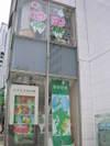 70415_miyazaki_1